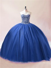 Silver Beadwork Blouse Fluffy Plain Tulle Skirt Royal Quinceanera Ball Gown Daughters