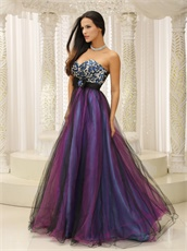 Leopard Bust With Colorful Tulle Holiday Cocktail Prom Dress Long