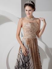 Leopard Zebra Special Fabric Prom Dress 2014 New Arrival