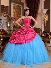 New Fashion Contrast Fabric Color Elegant Quinceanera Dress