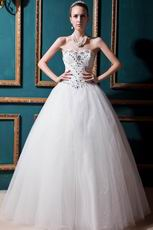Noble Crystals Basque Aline Cream Outdoor Bridal Wedding Dress