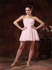 Weave Strip Short Pink Dama Dress Group For Quinceanera Party