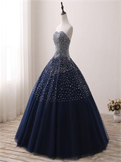 Graceful Navy Blue Bulgy Tulle Quinceanera Court Gowns Sewn Beading