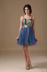 Contrast Color Sweet 16 Party Dress With Straps Skirt