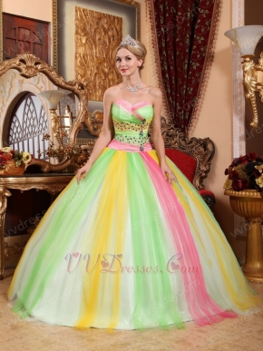 2014 Latest Fashion Contrast Color Dress Wear To Quince Party