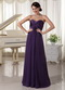 Sweetheart Dark Purple Chiffon Different Prom Dresses By Designer Inexpensive